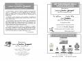 2005_programma1