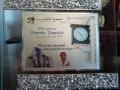 2012_targa_premio