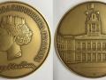 medaglia 2016