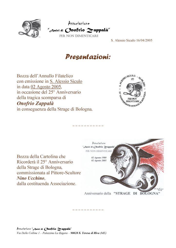 2005presentazione_annfilatelico