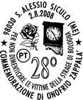 2008annullo4
