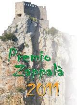 2011img_premio